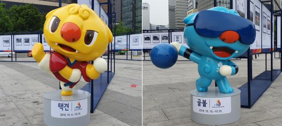 서울전국체전.png