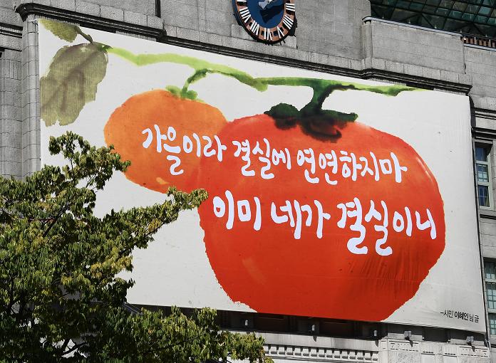 20.꿈새김_내용.PNG
