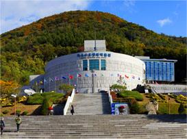 2자유수호평화박물관.jpg